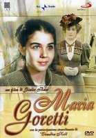 Марія Горетті. / Maria Goretti/