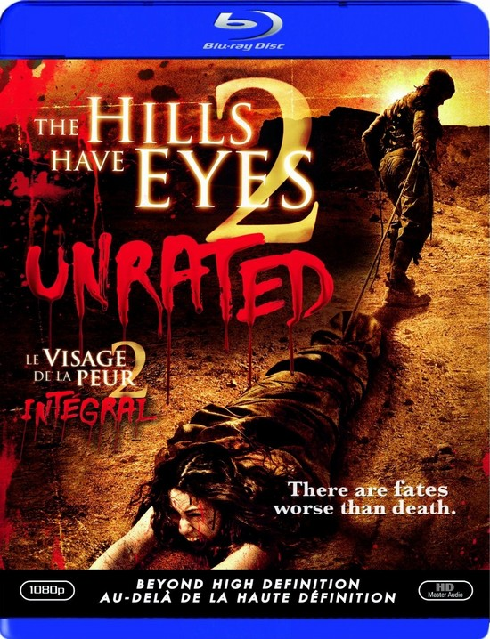 Пагорби мають очі 2 / The Hills Have Eyes II [Unrated] (2007) AVC Ukr/Eng | Sub Eng