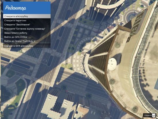 GTA52015-12-1415-19-54-70058c0.md.png